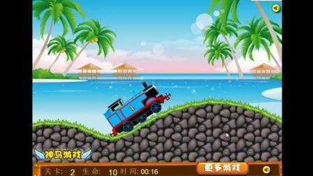 托马斯小火车闯关游戏托马斯大全卡通动漫游戏大世界