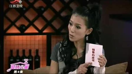 美女赵霁做销售优势多多啊! 比如色男金世佳, 比如脑子秀逗的王传君
