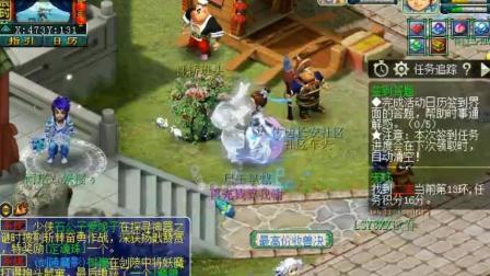 梦幻西游: 知名玩家用自己140个全红吸血鬼宝宝在文殊院鬼区玩出私服感觉