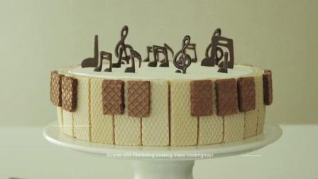 高颜值甜点: 钢琴蛋糕