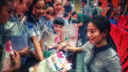 2017广州中小学生语言艺术比赛专家点评