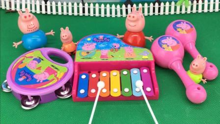 小猪佩奇音乐会 小猪佩奇乐器玩具套装 117