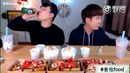 韩国豪放派吃播donkey兄弟喝奶昔, 吃草莓蜂蜜吐司