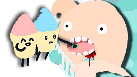 【屌德斯解说】 模拟冰淇淋 约会居然是去动物园给巨型怪兽喂食!