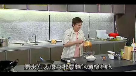 阿苏教煮菜! 煎面包头, 香香脆脆, 又一个儿时的味道