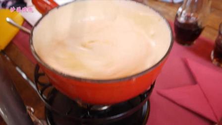 吃遍全球12: 瑞士, 又到奶酪火锅飘香时