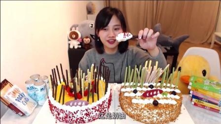 甜蜜的密子君蛋糕甜品吃! 吃! 吃!