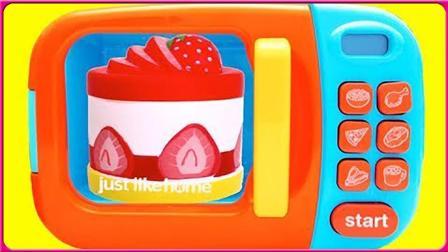 奇妙神奇烤箱创意DIY草莓蛋糕 亲子互动卡通动画扮家家玩具试玩 小伶玩具 秦时明月