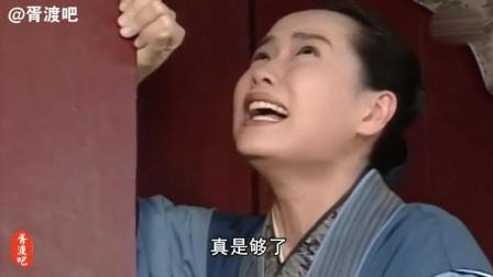 白娘子被关雷峰塔, 却被许仙的这句话笑了一天