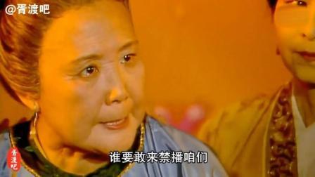 假如《红楼梦》被禁播, 林黛玉哭了!