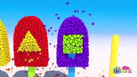 儿童早教欢乐谷 2017 制作彩色冰淇淋学习各种颜色和各种形状 364