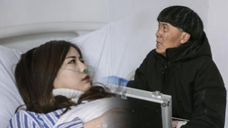 《陈翔六点半》121集 虚荣女重病醒后突变百万富豪