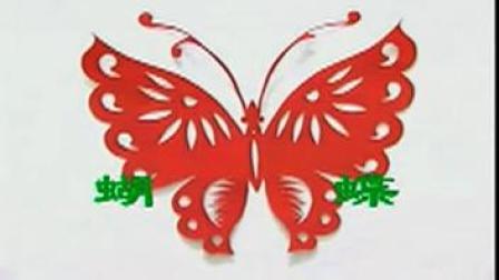 手工制作教程 蝴蝶剪法 剪纸图案大全