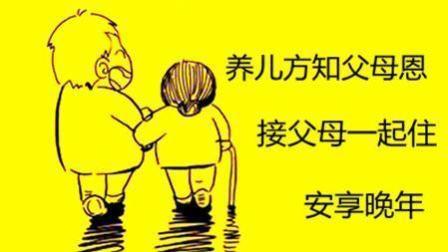 【西瓜会】爱情观7: 你认为父母与孩子之间的爱是怎样的?