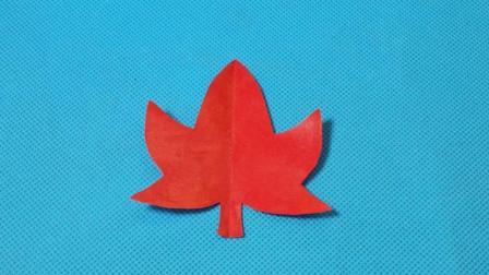 剪纸小课堂557: 剪纸枫叶 儿童剪纸教程大全 折纸王子 亲子游戏