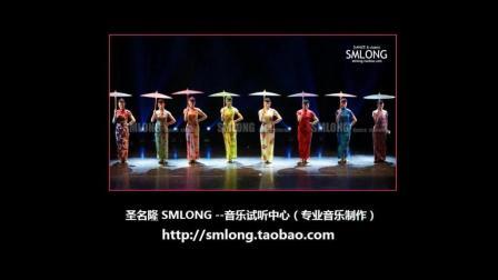 舞蹈《西关小姐》广州歌舞剧院版本-背景音乐