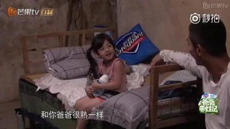杜江和小泡芙尬聊, 嗯哼和刘畊宏去洗菜, 嗯哼都偷亲泡芙了, 结成亲家如何?