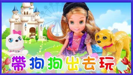 芭比娃娃带小狗去玩扮家家游戏 亲子互动卡通动画游乐场玩具试玩 小伶玩具 小猪佩奇