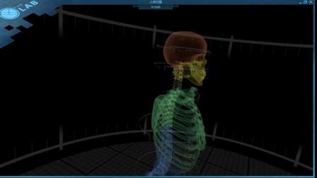 VR医疗解剖