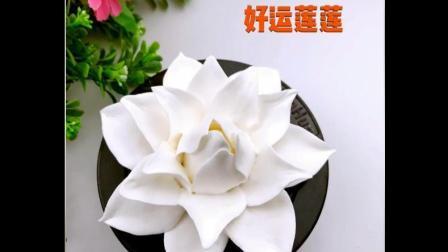 纯洁的白色莲花, 粘土手工制作白莲摆件, 祝大家好运莲莲