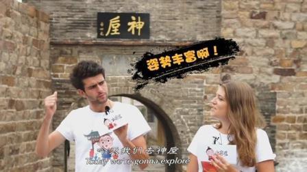 歪果仁眼中的中国瓷器, 钧瓷这么有名你知道吗?