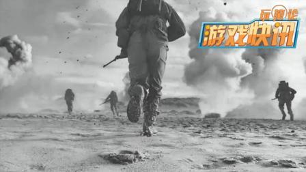 游戏快讯 《最终幻想9》今日开启配信发售