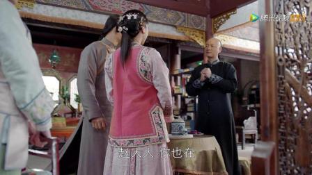 《那年花开月正圆》第44集预告片