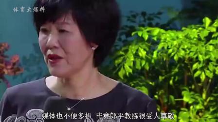 郎平含泪回答当年为什么离婚, 这一句话引热烈关注, 受益终生!