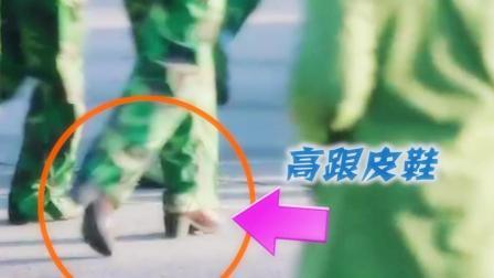 《春风十里》穿帮镜头: 军训时穿皮鞋的女生不简单