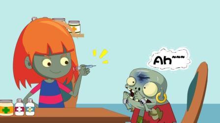 【植物大战僵尸同人动画】新来的