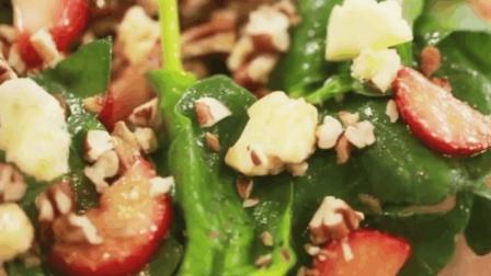 草莓只能洗洗就吃? 错啦! 草莓菠菜沙拉你造吗?