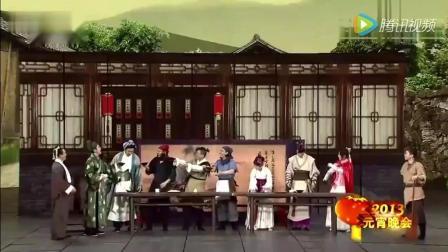 沈腾马丽携开心麻花全体成员演小品, 梁山好汉不过元宵要争排位?