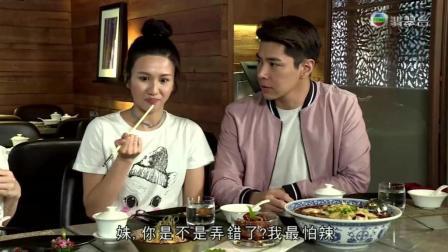 香港美食, 四川辣菜, 鸡鸭恋, 口水鸡, 水煮鱼, 好味