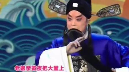 《海瑞驯虎》西安秦腔剧院三意社