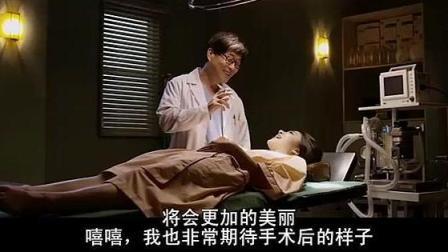 医生给美女注射麻醉药后, 做出这种的事!