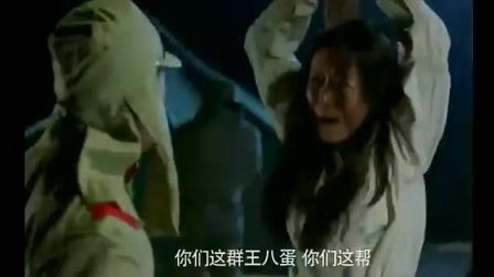 鬼子把姑娘抓到帐篷, 一个糟蹋完马上让另一个去, 太恶心了!