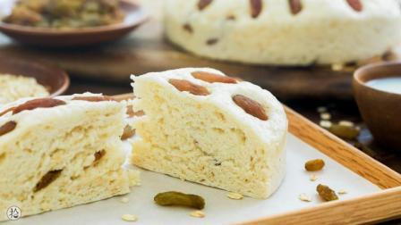 拾味爸爸 第一季 早餐这么重要,这道营养丰盛做法简单的奶香葡萄干燕麦发糕自然不能错过 278