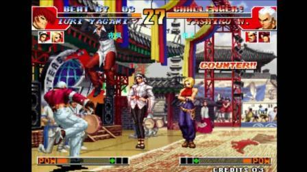 拳皇97 世界第一玛丽面对包二门真的有点力不从心