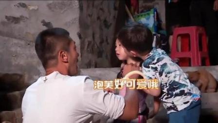 爸爸去哪儿: 嗯哼对着杜江喊一声爸爸, 就直接亲了泡芙的脸!