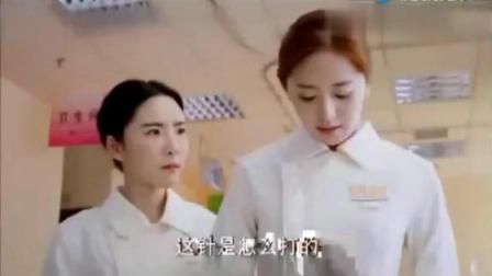 搞笑视频: 漂亮美女护士打针, 不笑你打我!