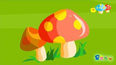 好听的儿歌 采蘑菇的小姑娘