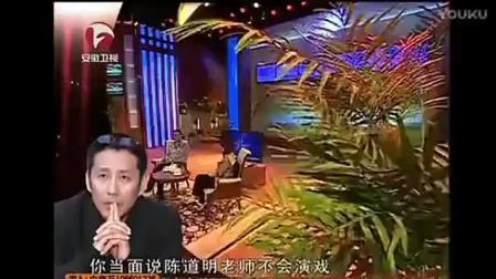 陈道明: 大家不要学台湾那些低素质媒体和某些人, 疑似回应林心如