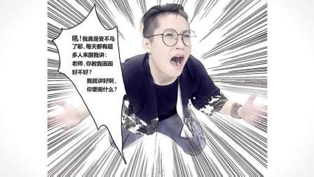 漫画插画日系科普知识