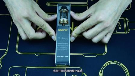 aspire电子烟克雷托120雾化器评测以及克雷托120使用方法