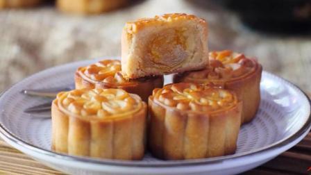 蛋黄莲蓉月饼学习一下这个中秋自己做月饼