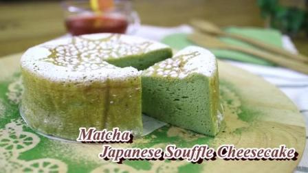 日式抹茶舒芙蕾芝士蛋糕, 入口即化