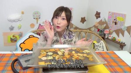 大胃王木下佑香: 自制美味的冰红豆汤