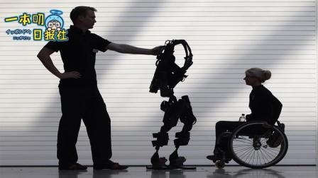 国内180亿的市场几乎还是空白, 机械外骨骼能做什么