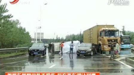南昌: 微型车侧翻司机手撑伤 后方两车避让剐蹭