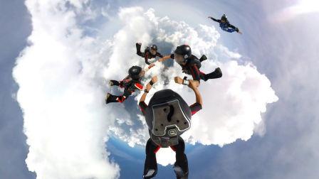 Insta360 ONE全景相机--全景拍摄多人跳伞穿越云端